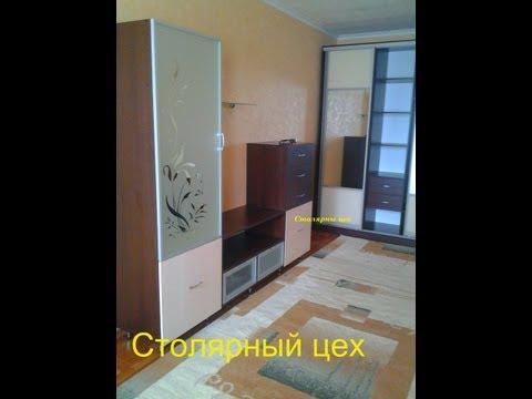 Мебель для гостиной комнаты Шкаф-купе и горка, на заказ в Харькове