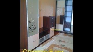 Мебель для гостиной комнаты Шкаф-купе и горка, на заказ в Харькове(, 2013-10-07T15:58:26.000Z)