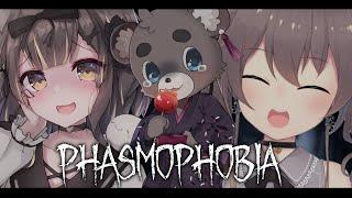 【Phasmophobia】レベル1番低いですが関係ありません【ホロライブ/夏色まつり】