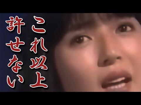 浜田朱里 百恵になり切れず消えたアイドルの現在の姿に驚きを隠せない!15年間自分を切り売りした代償があまりにも痛すぎて涙が...