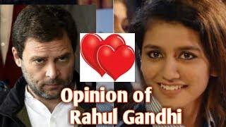 Viral girl reaction of Rahul Gandhi