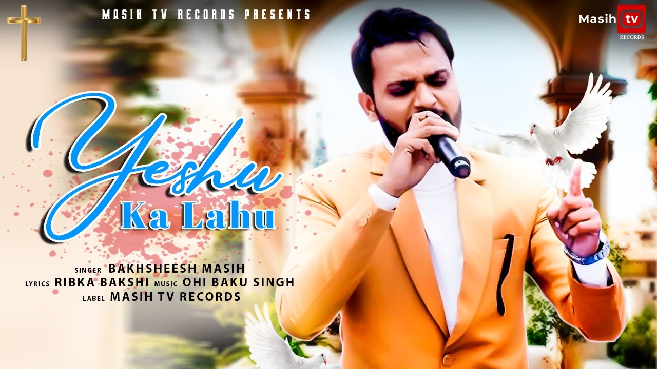 Yeshu Ka Lahu | Bakhsheesh Masih | New Video Song | New ...