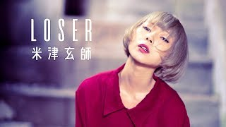 米津玄師さんMV▷【 https://www.youtube.com/watch?v=Dx_fKPBPYUI 】 前...