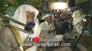 "Sheikh Qari Saad Nomani - ""Esha + Taraweeh + Witr + Dua e Khatam e Quran"" Ramzan 2019"