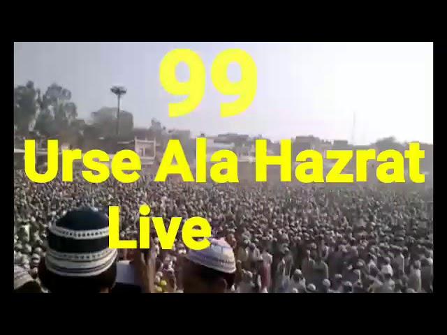 99 Urse Ala Hazrat (bareilly shareef)  Live ...!
