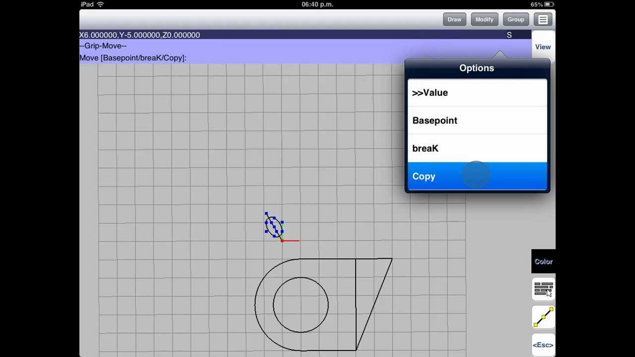 2D Drawing Example on the iPad