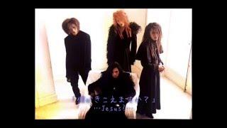 1996.6.3 ROUAGE ルアージュ/BIBLE KAZUSHI RIKA RAYZI SHŌNO.