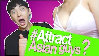 How to attract an Asian guy // 동양남자 꼬시는 방법
