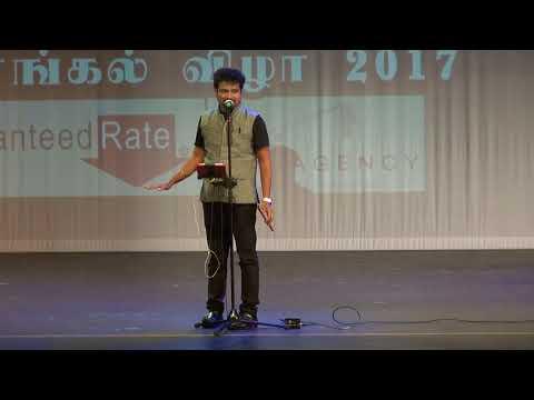 Asatha Povathu Yaaru  - Pongal Vizha 2017 - Part2