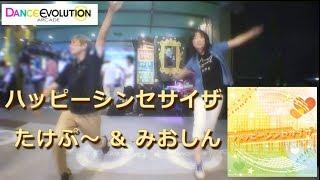 Date : 2017/08/12 Location : ラウンドワン梅田店 Player : たけぷ~ &...