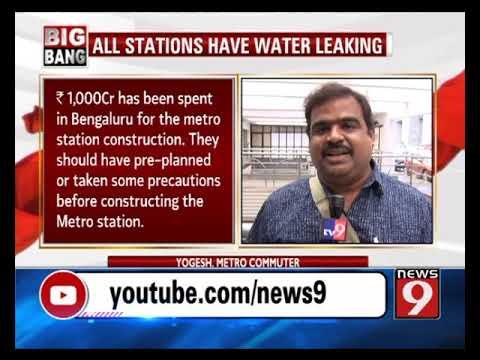 Bengaluru Metro's Rainy Story