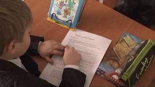 Інтегрований урок у 3 класі (Читання, Українська мова