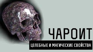 видео Раухтопаз камень - свойства лечебные и магические, украшения с раухтопазами для знаков зодиака