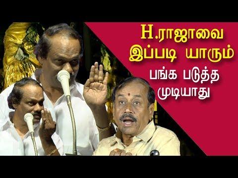 H raja on periyar statue leoni takes on h raja  tamil, tamil live news, tamil news redpix
