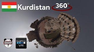 ???? 360° GoPro Omni VR: Amna Suraka   Sulaymaniyah, Kurdistan ☀️