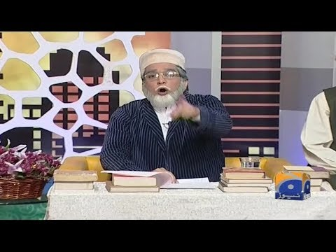 Khabarnaak - 05-January-2018 - Geo News