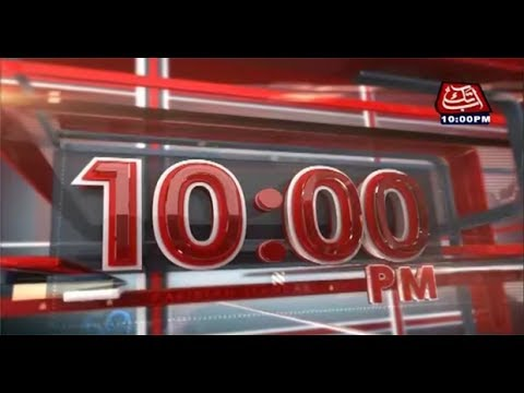 AbbTakk Headlines – 10 PM – 22 June 2017