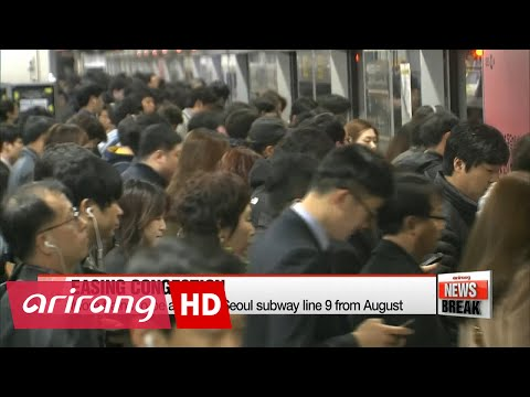 Trains on Seoul subway line 9 to come more often to lessen congestion