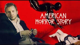 Телесеть13. Утопия/Utopia. Американская история ужасов/American Horror Story. Голод/The Hunger.