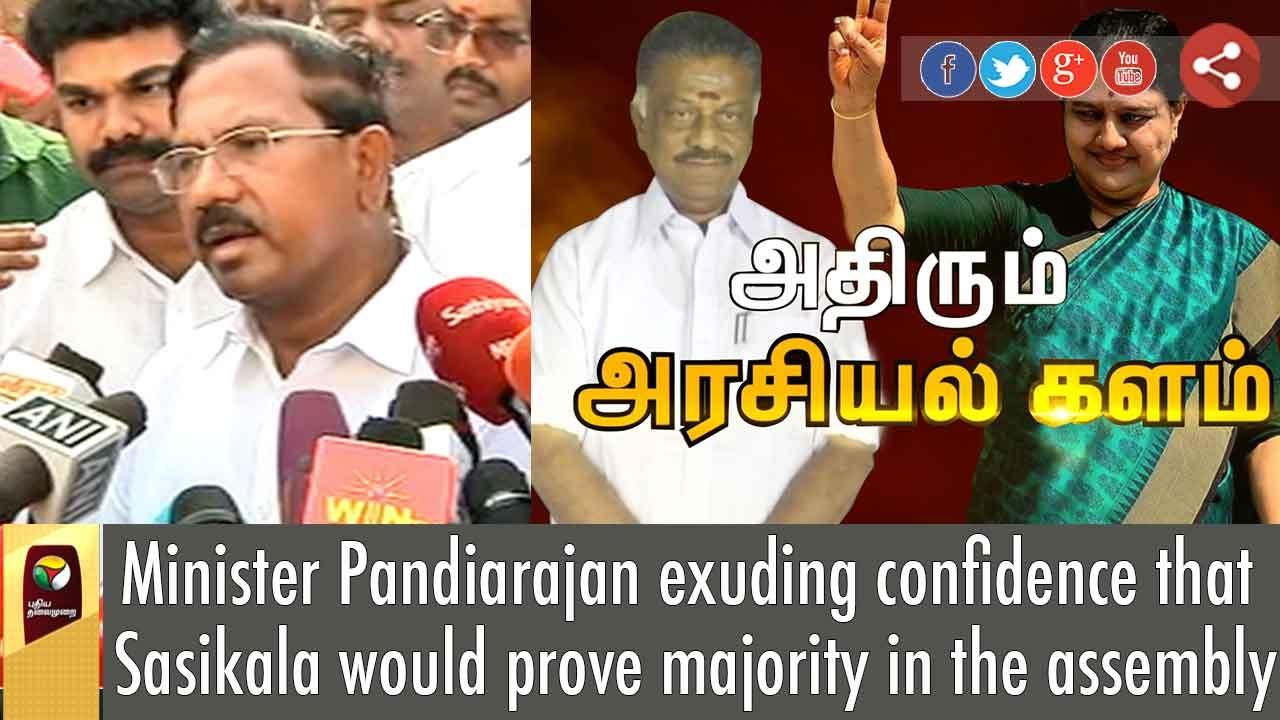 Exuding minister pandiarajan exuding confidence that sasikala would prove