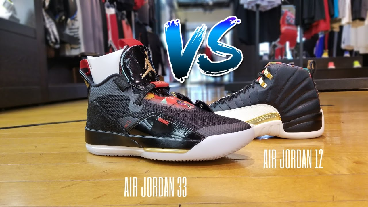 aa75b61048fb 2019 AIR JORDAN 12 vs 33