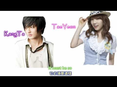 Free Download 【 Mp3 中字 】taeyeon & Kangta (7989) English& Chinese Lyrics Mp3 dan Mp4