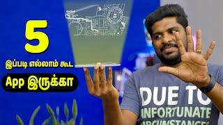 இப்படி எல்லாம் கூட App இருக்கா ? - Top 5 android Apps in Tamil - Loud Oli Tech