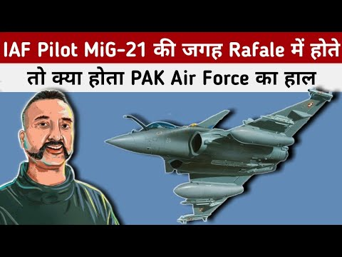 What Would Happen If IAF Pilot Abhinandan Was In A Rafale Fighter Instead Of MiG-21? Let's Find Out