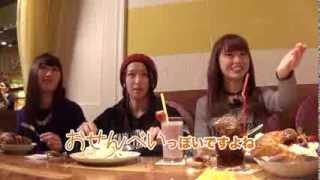 サイプレス上野と中江友梨の青春日記 #5 ティザー映像公開 放送日:2015...