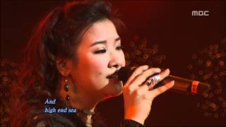 Clazziquai - If ever I fall, 클래지콰이 - If ever I fall, For You 20060119