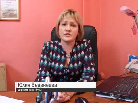 Урал ТВ  год в Миассе!