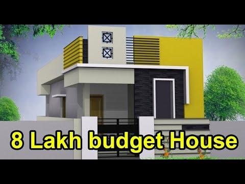 Small Dream House | Budget 8 Lakh| Beautiful Plan