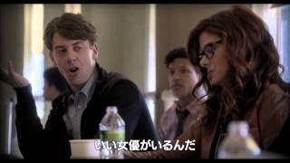 「SMASH」予告編 葉里真央 動画 6
