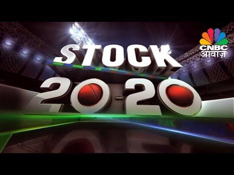 Stock 20-20   Stock Market Today   CNBC Awaaz