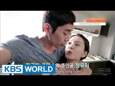 KBS WORLD e-TODAY [ENG/2017.06.15]