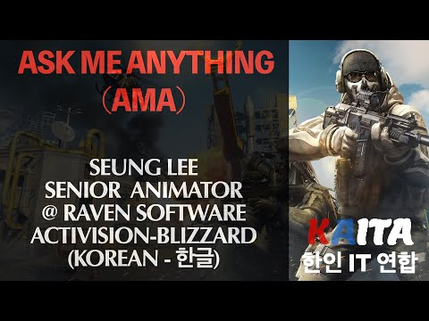 Ask Me Anything (AMA) by Seung Lee, Senior Animator at Raven Software (Activision-Blizzard) - 한글