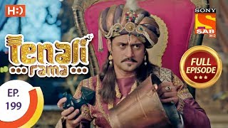Tenali Rama - Ep 199 - Full Episode - 11th April, 2018