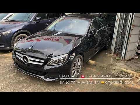 Bán Mercedes C200 sản xuất 2016 màu đen tại Chợ Xe Ô tô Cũ