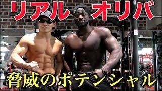刃牙 #筋トレ 後編 https://www.youtube.com/watch?v=5eOEUkK0KHc パト...
