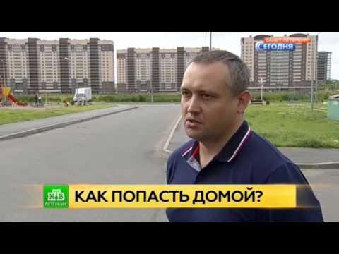 Репортаж на  НТВ  Санкт-Петербург