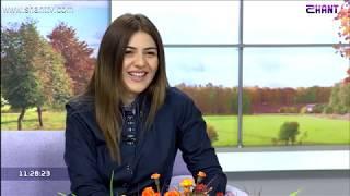Առավոտը Շանթում-«Երիտասարդ բժիշկների հայկական ասոցիացիա» - Գևորգ Գևորգյան, Անի Երեմյան