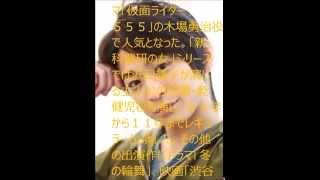 説明:俳優の泉政行さん死去 35歳の若さ…「科捜研の女」など出演 引用...