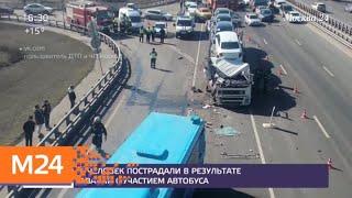 Смотреть видео Вертолет МАЦ эвакуировал в больницу пострадавшего в ДТП в ТиНАО - Москва 24 онлайн