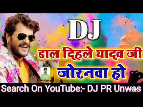 Dal Dihle Yadav Ji Joranwa Ho - Superhit Holi Song - Bhojpuri Dj Audio - Pawan Singh Holi Song