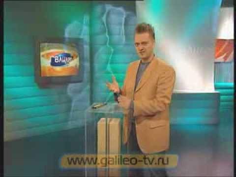 Галилео. 36,6.