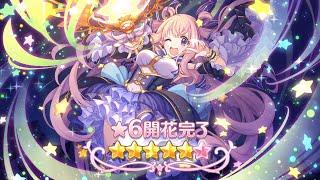 [プリコネR] Princess Connect Re:Dive Hatsune *6 Quest