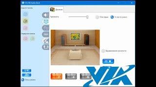 реальный способ установки драйвера VIA HD Audio. The real way to install the driver VIA HD Audio