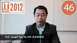 Prof. Joseph Kee Yin Ng