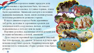 Моя Родина Россия