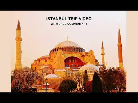 Travel Video 1a: Istanbul, Turkey trip with URDU commentary